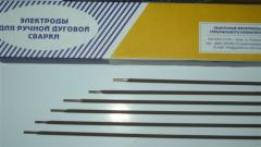 Electrodes for K-100 copper welding