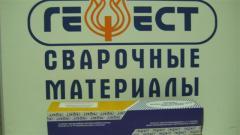 Электроды для сварки алюминия ОЗА-1