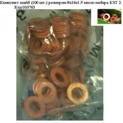 DECA Set of washers (100 pieces / unitary