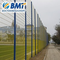 System fencing, fence mesh, partition fencing high