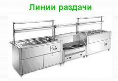 Lines of distribution of food (Equipment for