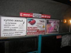 Advertizing in minibuses