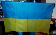 Clearance sale! Flag of Ukraine costs 25 UAH