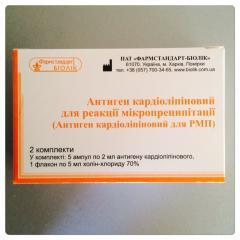 Антиген кардиолипиновый для РМП