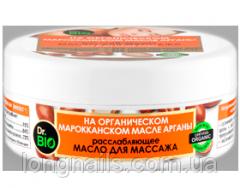 Крем-масло расслабляющий для массажа Anti-age Dr.