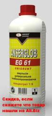 Эмульсия Anserglob EG-61 концентрат 1:6  5 литров