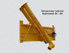 The GRAIN LOADER (on any board with a hydraulic