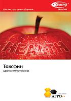 Adsorbent of mycotoxins Toksfin