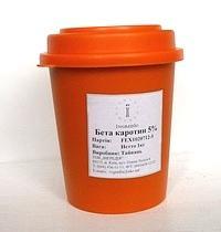 Бета-Каротин Альтратен 5%