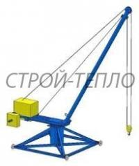 The crane the Pioneer - KL-1