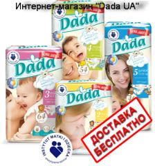 Подгузники Dada Premium(Польша) БЕСПЛАТНАЯ