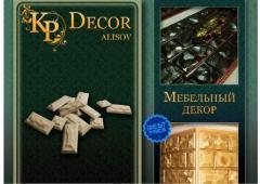 Декорирование мебели, отделка мебели, лепной декор