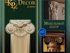 Резные элементы, декорирование мебели, резной