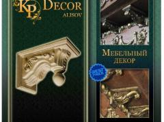 Отделка мебели, декоративная отделка мебели, декор