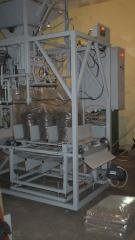 The automatic packing machine for packing of