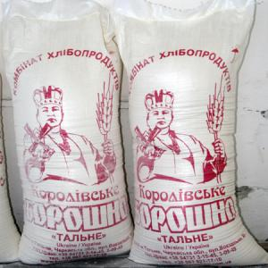 Wheat flour the first grade in bags on 50 kg