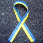 Украинские ленточки