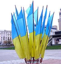 Флаги для украшения городов