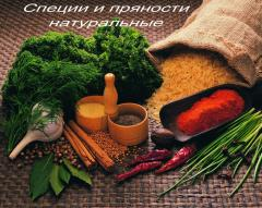 Raw materials from herbs, Spices and spicery