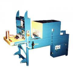 Packing thermoshrinkable packing machine of MP130P