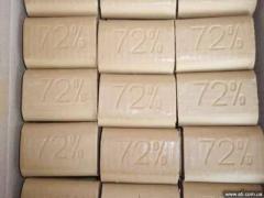 Мыло хозяйственное 200гр,  72%Класичне....