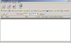 Program Minisoftware Shop 2.2