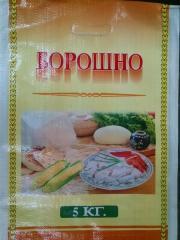 "Bags polypropylene 30kh45sm ""Boroshn"