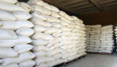 Bags polypropylene 55kh105sm white 63 grams