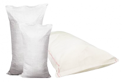 Bags polypropylene 45х60 white Ukraine