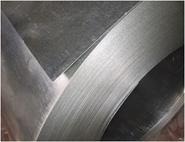 Roll galvanized 2*1250mm