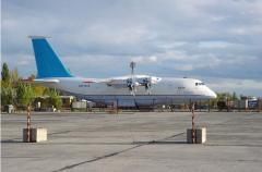 Военно-транспортный самолет короткого взлета и посадки Ан-70 (ВТС Ан-70 КВП)