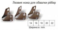 Knife blades for boning of edges