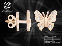 Earrings 721208.