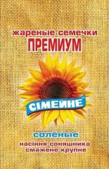 Семена подсолнечника «Сімейне» Премиум соль 70г