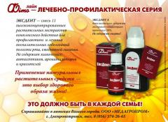 Liquid for daily hygiene of oral cavity of