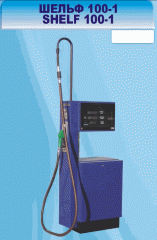 Fuel-dispensing equipment of Broadcasting Company