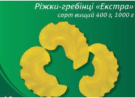 Elbow products combs pasta in packagings of 400 g,