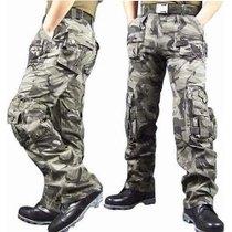 Asker pantolonu