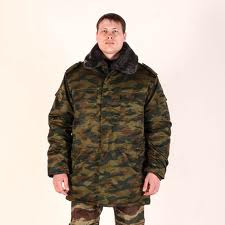 Pea jackets from camouflage fabric