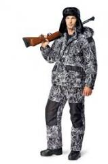 The clothes, suits warmed for winter hunting -