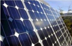 Батарея монокристаллическая солнечная