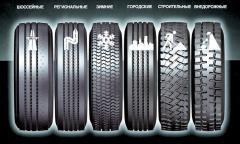 ¡Los neumáticos de todos los tipos!!! La