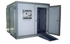 Sale of skoromorozilny tunnel devices