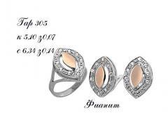 Серьги и кольцо из серебра 925 пробы с золотыми