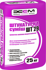 Plaster cement and limy ShT29