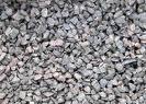 Производство и реализация гранитного щебня всех