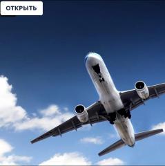 Оборудование и средства механизации аэропортов