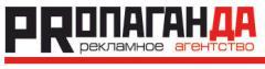 Предприятия сферы рекламных услуг, Харьков