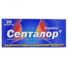 Sore throat pills - Septalor.