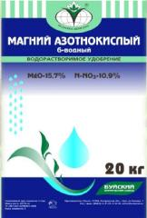 Magnesium nitrate (Magnesian saltpeter)
